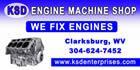 KSD Engine
